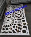 木纹铝窗花 30里厚镂空铝单板
