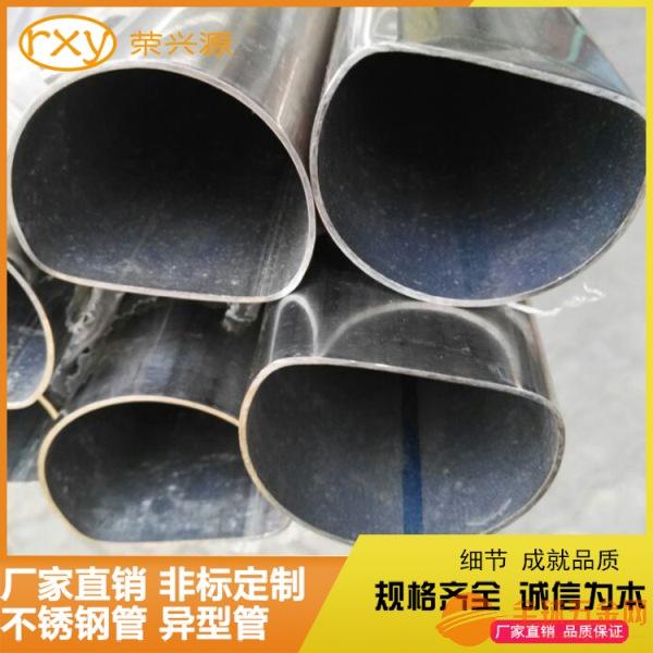 不锈钢馒头管批发_佛山不锈钢厂家定做不锈钢D型管不锈钢半圆管