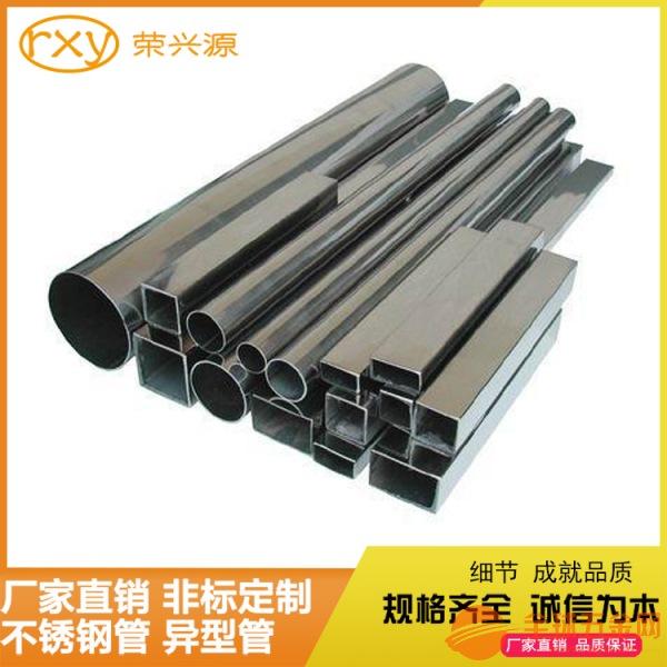 不锈钢供应商供应工程用不锈钢管中建集团_不锈钢矩形管长方形不锈钢管