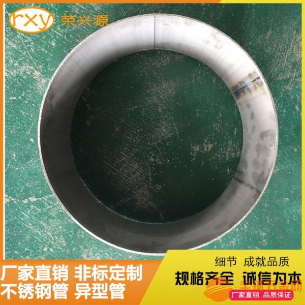 219厚度2.0不锈钢管最新报价_不锈钢厚管_不锈钢大管厂家库存充足
