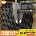 佛山荣兴源出口澳洲316L不锈钢天线管_316L不锈钢毛细管