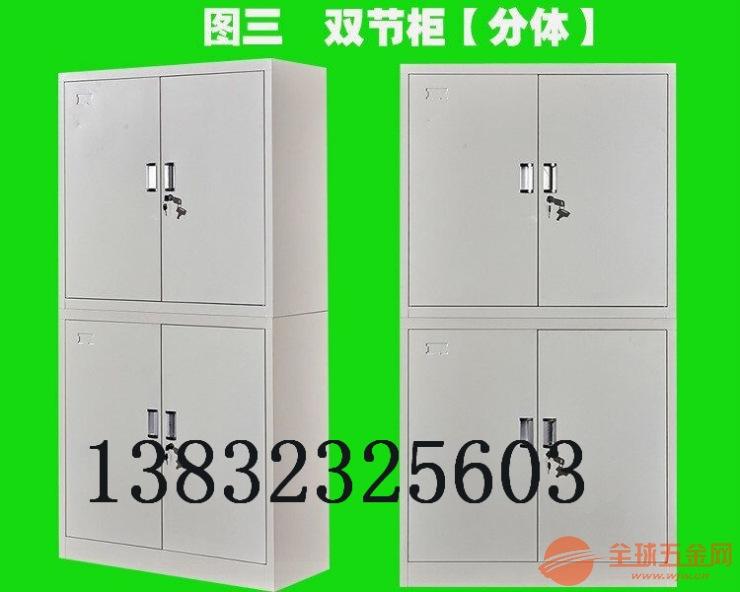 柜子锁的工作原理_柜子简笔画