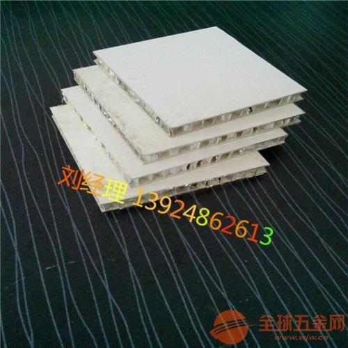 超微孔铝合金蜂窝板 装潢高档石材蜂窝板 造型氟碳蜂窝板