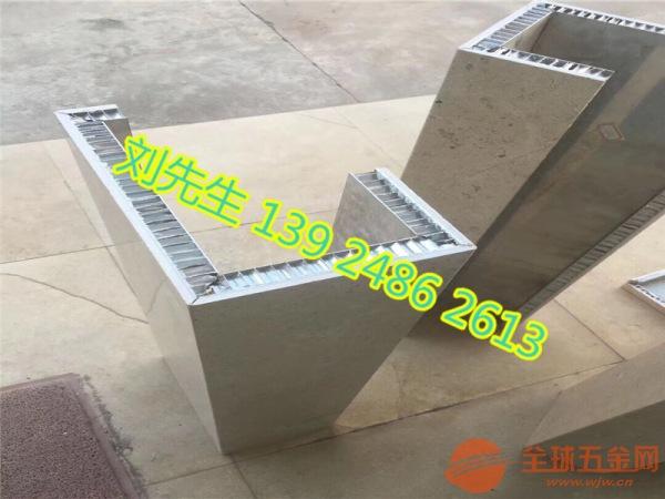 浮雕隔断蜂窝板 装潢高档石材蜂窝板 隔热穿孔蜂窝板