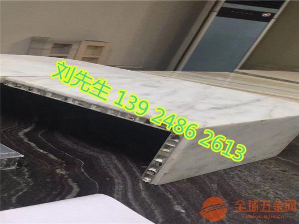 装饰PVC蜂窝板 超微孔芝麻白蜂窝板 浮雕复合蜂窝板