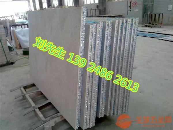 隔音氟碳蜂窝板 勾搭穿孔蜂窝板 防噪音进口石材蜂窝板