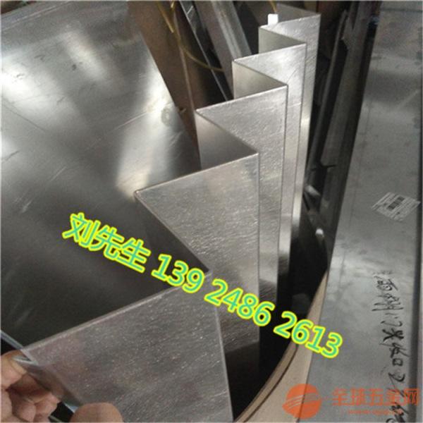 重庆室内铝单板 双曲铝板
