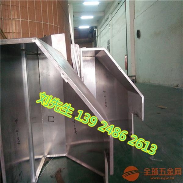 上海室内铝单板 体育馆铝单板