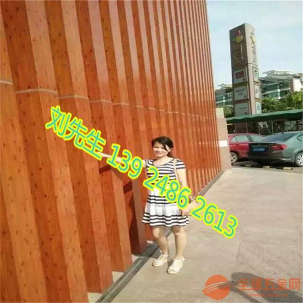 克拉玛依木纹铝方通雨棚