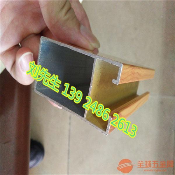 昌吉州仿石纹铝方通制造