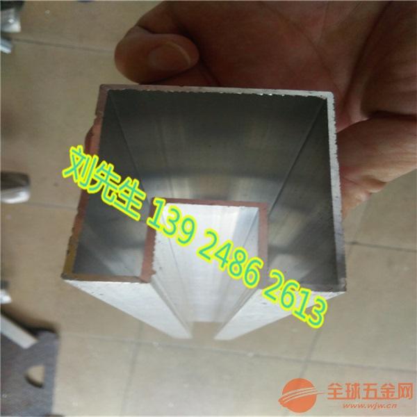 锡林郭勒凹槽铝方通天花