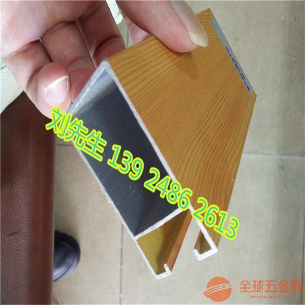 长治型材铝方通专业生产