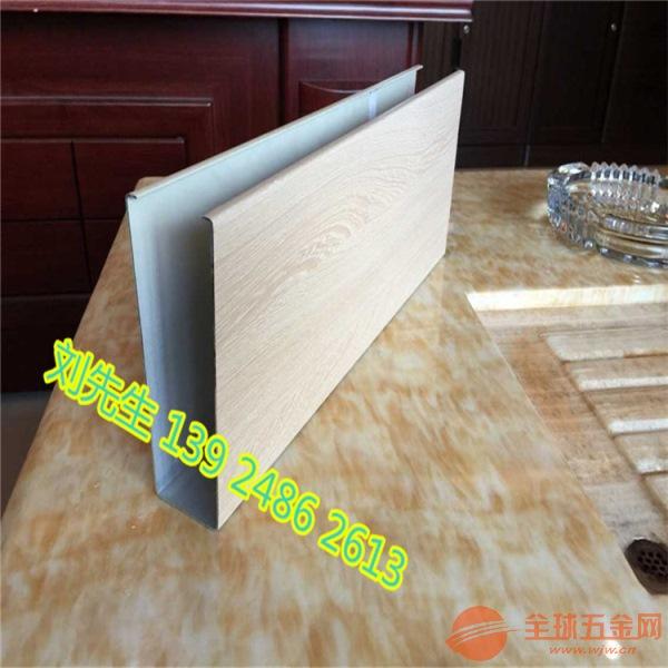 滁州微孔铝方通外墙专用