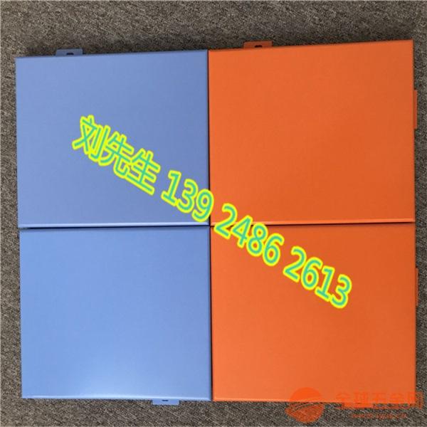 乐山屋顶铝单板