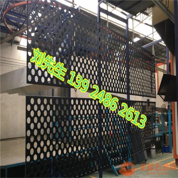 昌吉州刨花木铝单板
