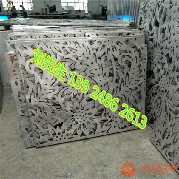 红河州室内天花铝单板