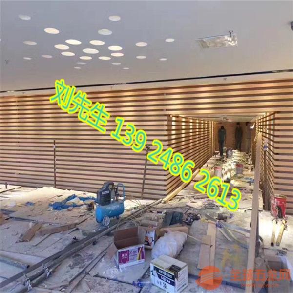 广安室外氟碳铝单板