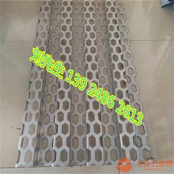 十堰定制刨花纹铝单板