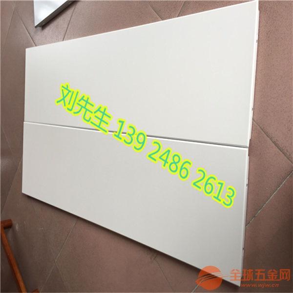 克拉玛依干挂外墙铝单板