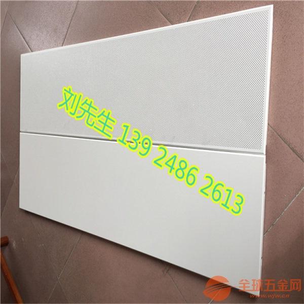 克拉玛依定制木纹铝单板