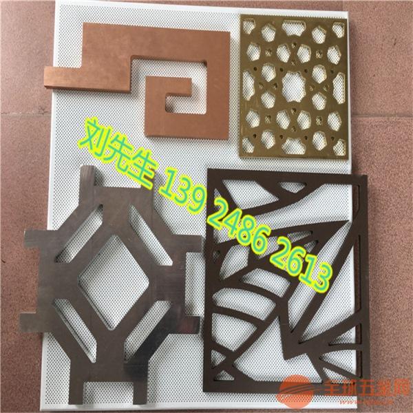 荆州装饰喷涂铝单板