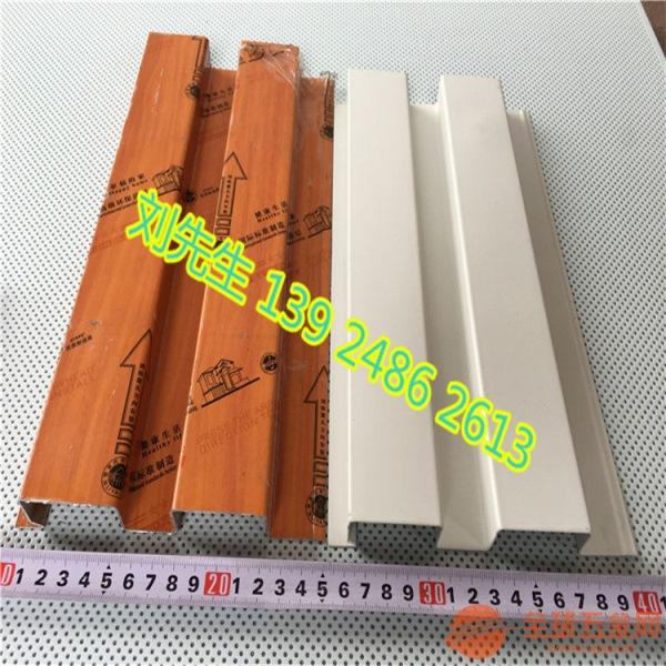 朔州高端木纹铝单板