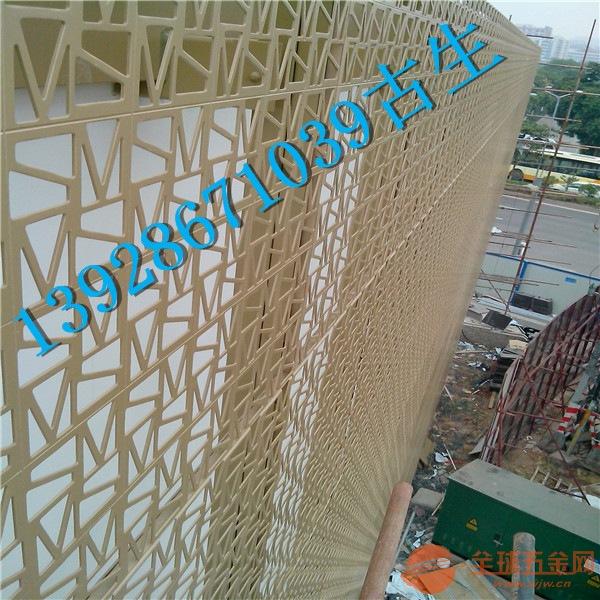 装潢铝单板 圆弧铝单板 干挂石纹铝板