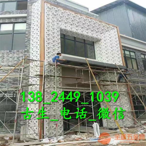 包梁铝单板 幕墙雕花干挂铝板 弧型铝单板