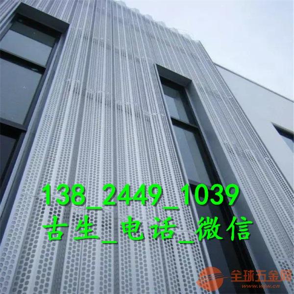 幕墙冲孔铝板 方柱镂空铝单板 仿石纹铝单板
