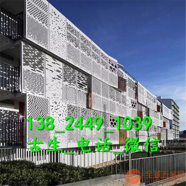 天花铝单板 单曲铝单板 幕墙烤瓷铝板