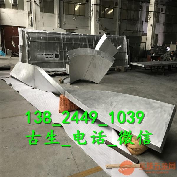 包梁铝单板 双曲铝单板 仿木纹铝板