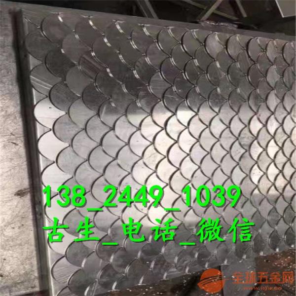 包梁铝单板 吊顶铝单板 造型铝单板
