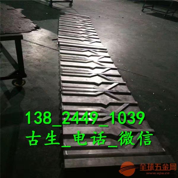 乱孔铝单板 吊顶铝单板 造型铝单板