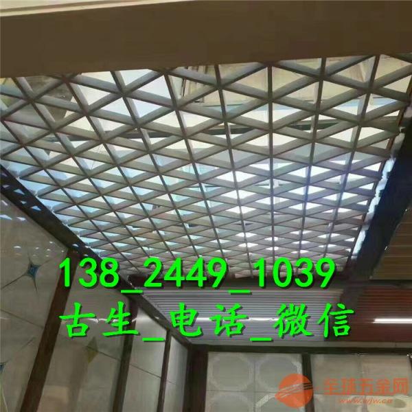 雕花幕墙铝板 凹凸铝单板 仿石纹铝单板