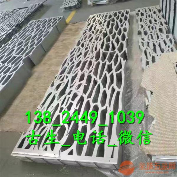 装饰铝单板 双曲铝单板 仿木纹铝板