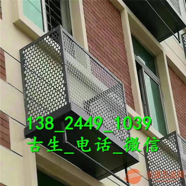 幕墙雕花干挂铝板 幕墙烤瓷铝板