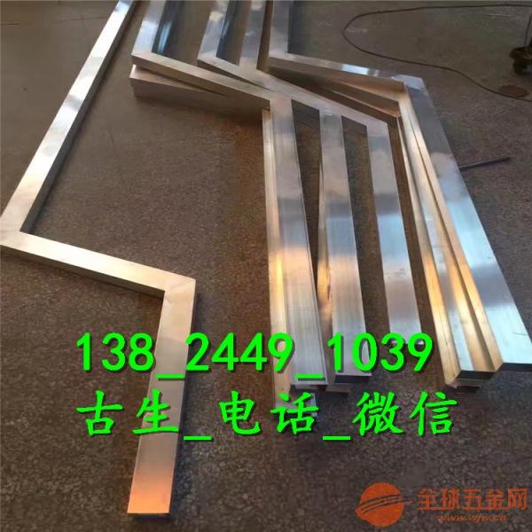雕花包柱铝板 密拼铝单板 凹型铝单板