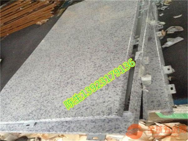 丹东 镂空铝单板