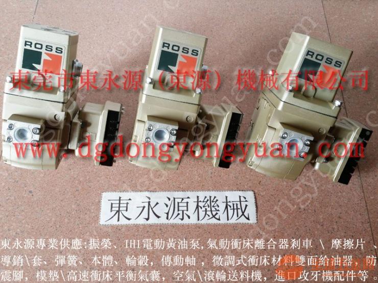 申琦35T振荣系列产品_选东永源