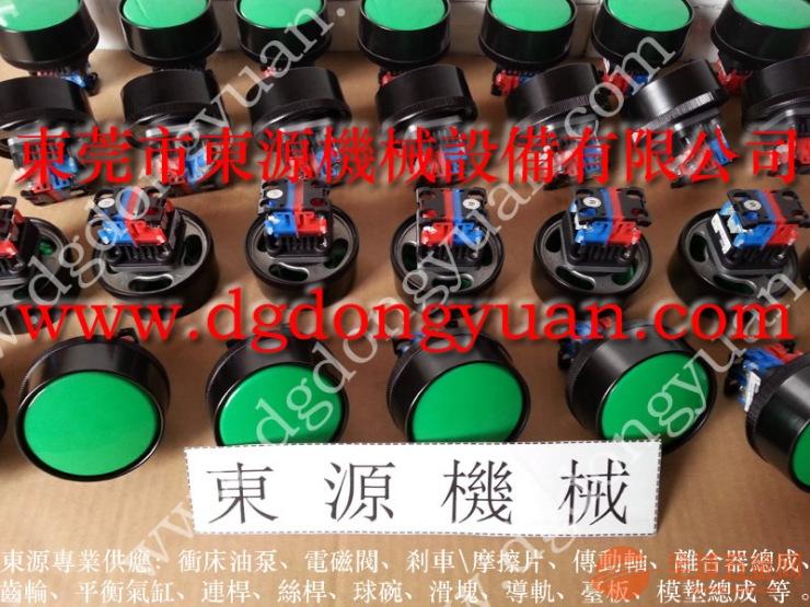 HEP-250滑块油面镜 东永源现货