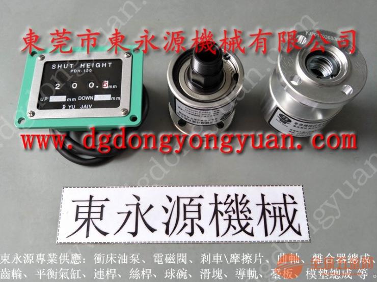 HEP-250滑块油面镜|东永源现货