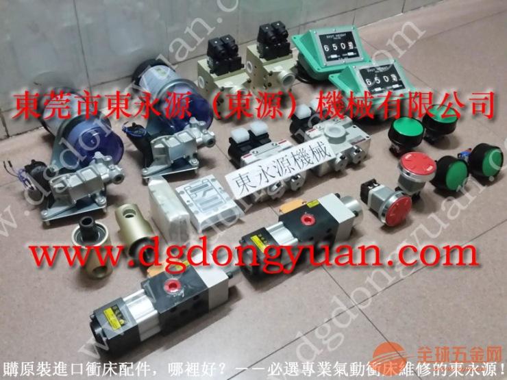 sn1-35东永源压力机油缸打油泵,离合电磁阀图片