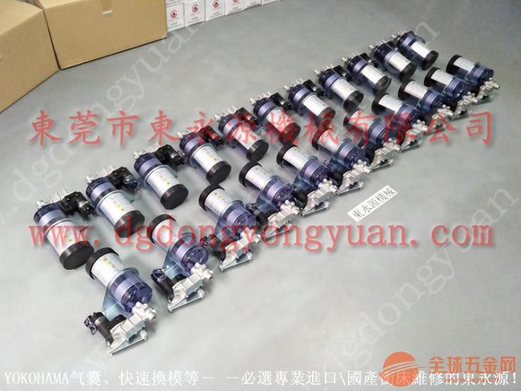 扬锻315吨气动离合器铝旋转接头就找东永源