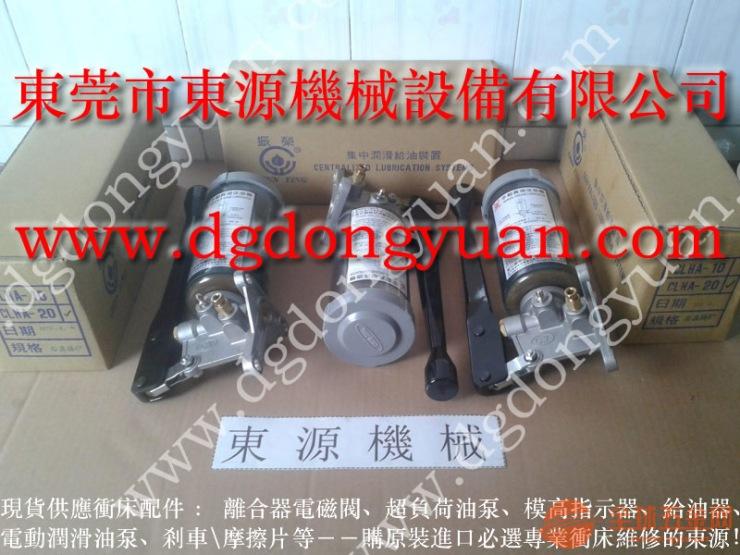 广锻800吨振�s��狱S油泵KSB-30-东永源机械