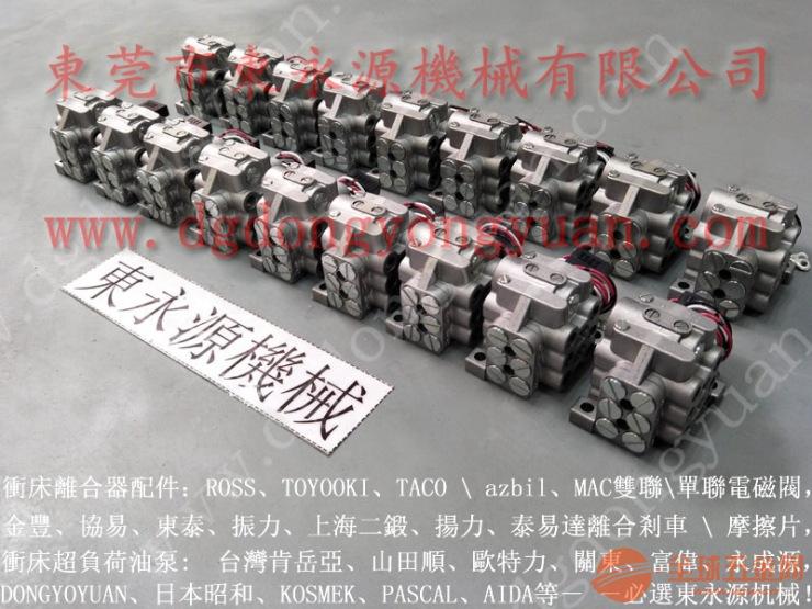 钰��15T冲压模涂油机_东永源