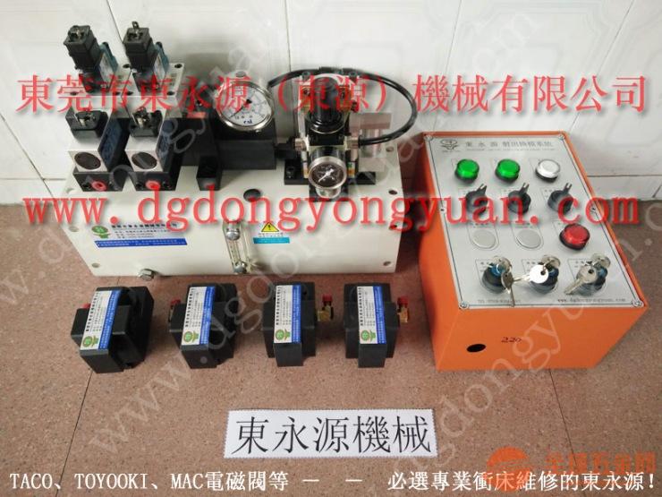SN1-25离合器气封-东永源直供
