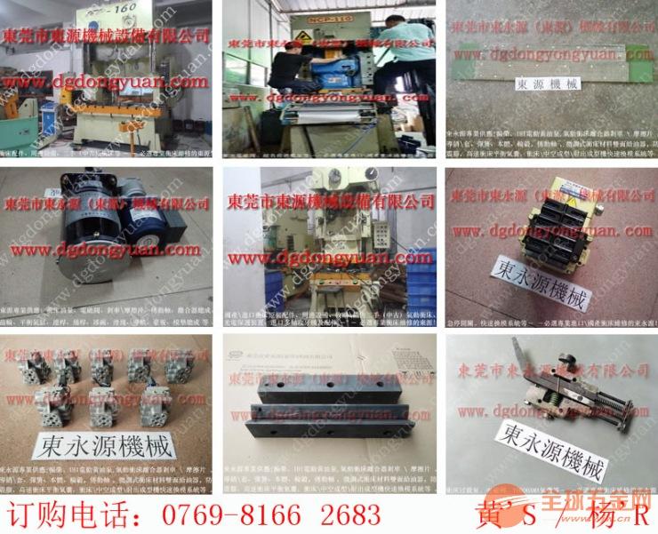 jg21-100重装电箱电路工程_东永源机械