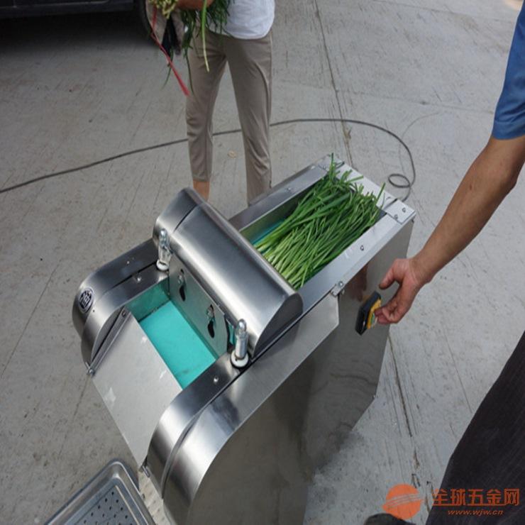 660型切菜机