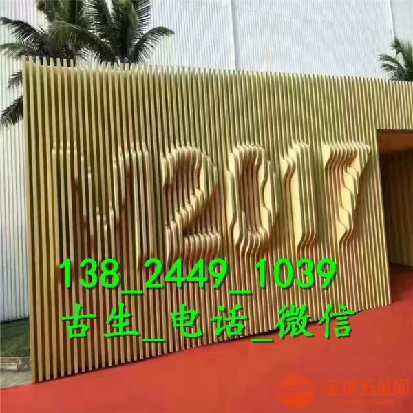 佛山铝板厂家 镂空铝单板近期报价