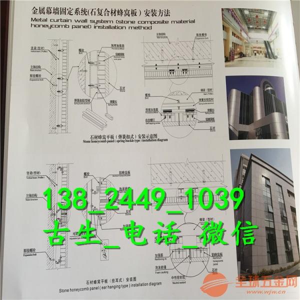 广州铝单板 雕刻铝单板规格表